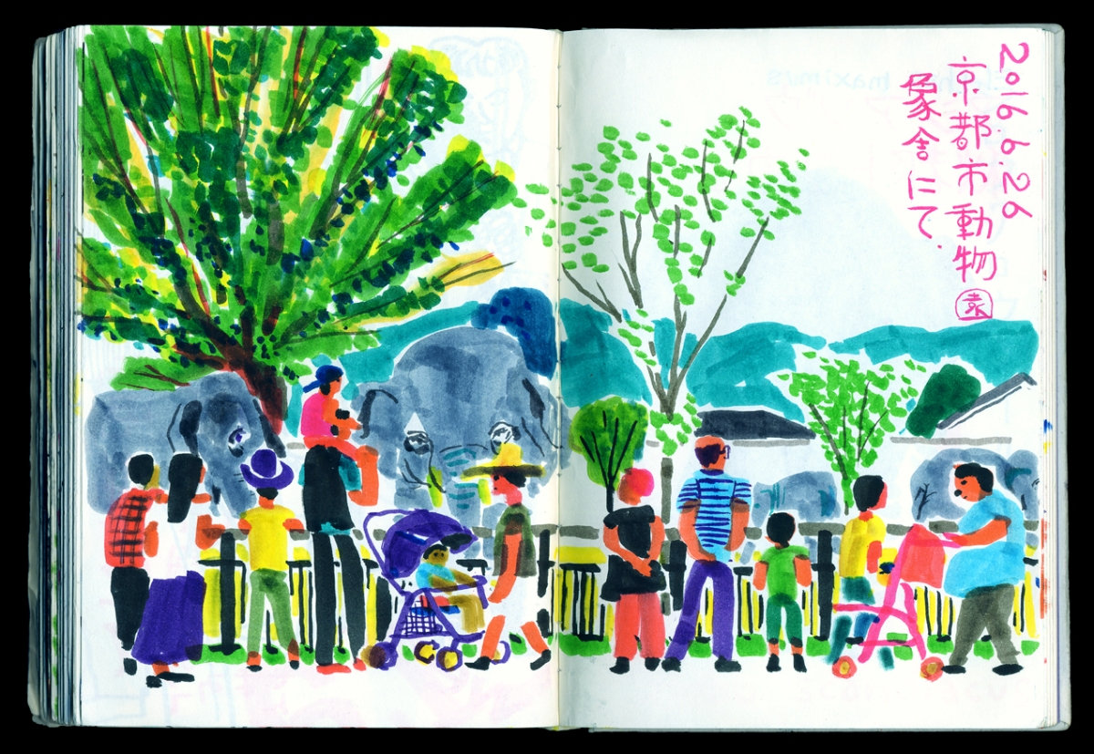 Studio Takeuma: Zoo Sketches